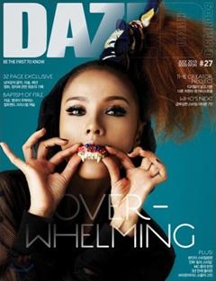 Hyori in Dazed & confused magazine | Photoshoot