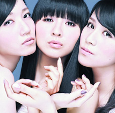 Perfume - Voice (CD) | Single art