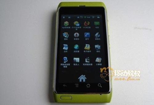 Fake Nokia N8 ANdroid Phone.jpg