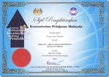 sijil Pengiktirafan