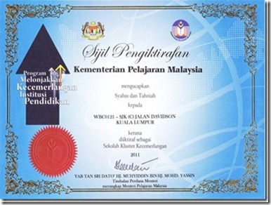 sijil-Pengiktirafan_thumb2