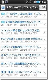 SC20110227-125312