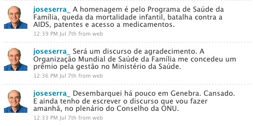 premioserra_1.jpg