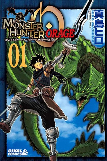 Monster Hunter Orange, manga de Hiro Mashima