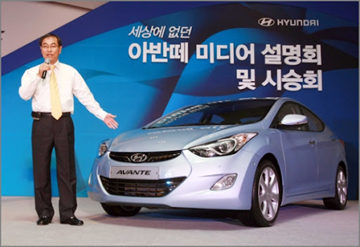 Hyundai Motor Company Revealed Its All New Avante Compact Sedan Best Ing Model Worldwide A Week Before Official S Begin In Korea