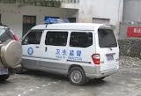 Medical Van