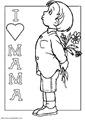 JYCd-a-de-la-madre-371