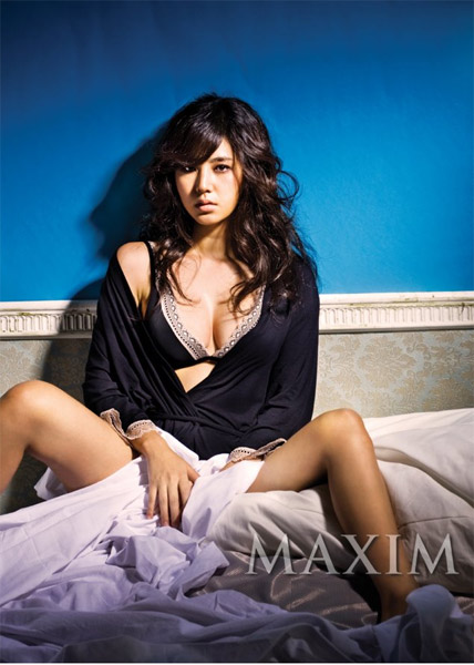 Han Chae Ah-Maxim Photos