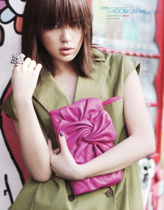 Yoon Eun-Hye - Picture