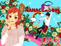 0803_nakahara_1024