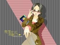 sensei01_l