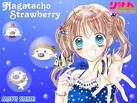 Nagatachou Strawberry