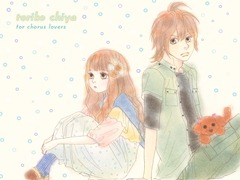 Kazoku Switch de Toriko Chiya