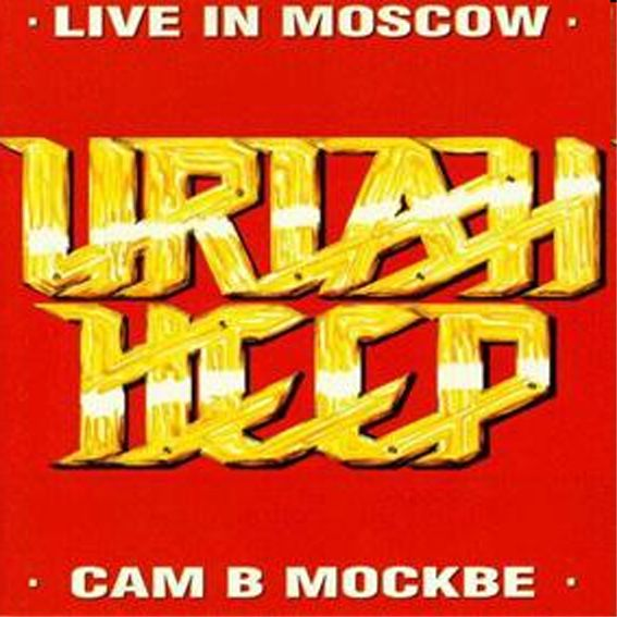 Live In Moscow - 1988
