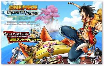[Wii]和魯夫一起去冒險!《航海王無限巡航第一章:浪中的秘寶》遊戲心得!
