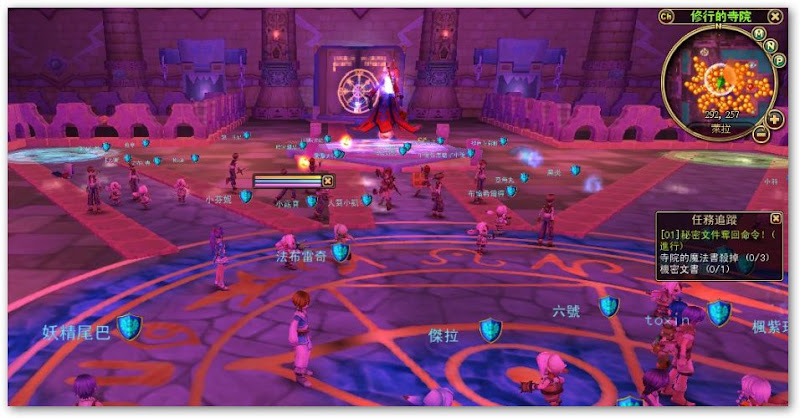 [MMO]正統可愛系線上遊戲《光明戰記》閃耀封測開跑了!