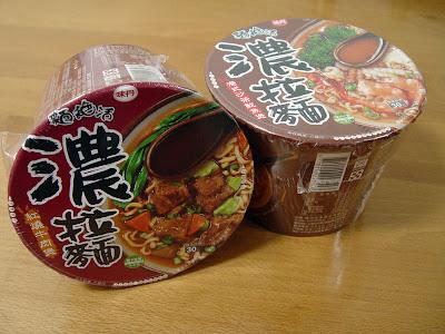 [Food]便利商店挖寶:口感派速食麵「味丹.濃拉麵」試吃心得分享!