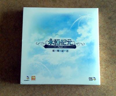[MMO]《AION 永恆紀元》「璀璨封測包」開箱文!