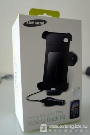 [3C] Samsung Galaxy Tab原廠車架 & PaPaGo M7簡單評測分享!