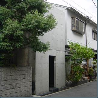 sumiyoshi_no_nagaya_01