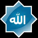الثيم الإسلامي الرائع لويندوز