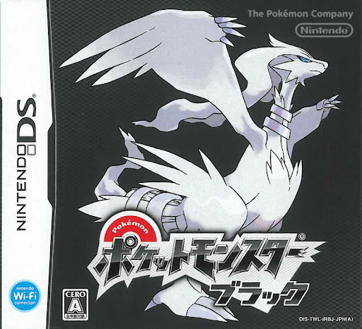 [NDS] Pokemon White & Pokemon Black [JAP]