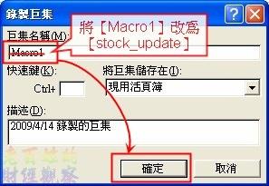 stock_macro02