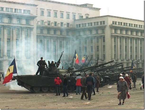 Румыния революция