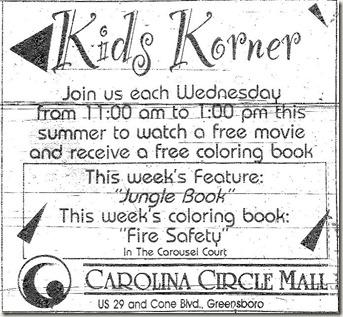 Kid's Korner July 1995