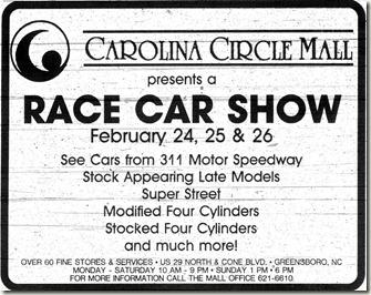 Race Car Show February 16, 1995