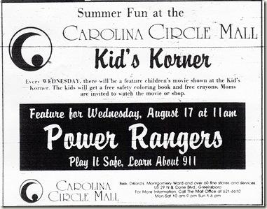 Kid's Korner Ad August 16, 1994