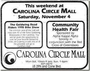 Bike Show & Community Health Fair November 1995