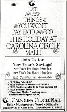 New Years December 27, 1995