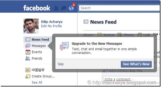 Facebook Mail (7)