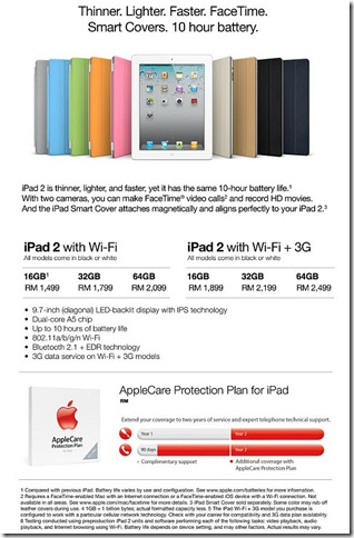 110427-iPad-2-Official-Pricing-Malaysia-small