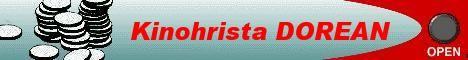 Αλληλεγγύη στην Κρίση. ΚΟΙΝΟΧΡΗΣΤΑ εντελώς ΔΩΡΕΑΝ: http://dorean-free.blogspot.com