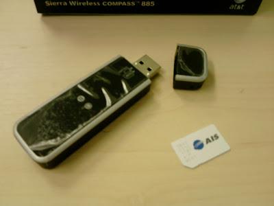 ผมมี SIM Card ของ AIS อยู่ครับ