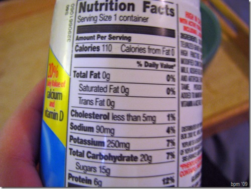 yoplait yogurt nutrition labelYoplait Yogurt Nutrition Label