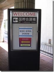 IMG_9159
