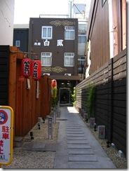 09Japan-Nara 001