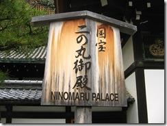 10Japan-Kyoto 033