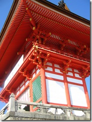 10Japan-Kyoto 104