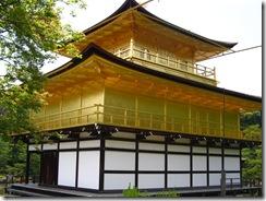 11Japan-Kyoto-Tokyo 030