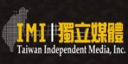 TWIMI | 獨立媒體