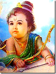 Lord Rama as a child