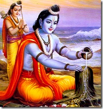 Lord Rama pouring an oblation during a sacrifice