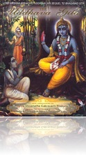 the_uddhava_gita_with_commentaries_by_srila_visvanatha_idk098