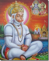Hanuman meditating on Sita Rama