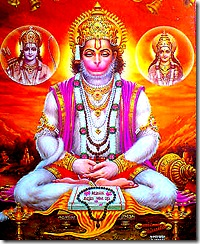 Hanuman worshiping Sita Rama