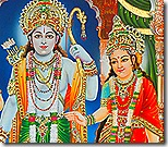 Sita Rama